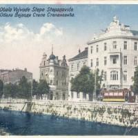 Nazivi starogradskih ulica: nekada i sada