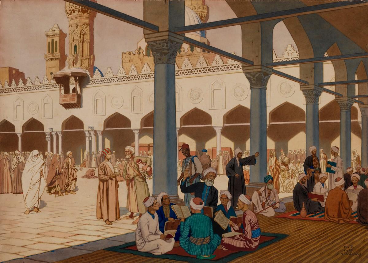 Petostoljetna tradicija osnovnog i srednjeg obrazovanja sarajevskog naselja Medrese