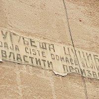 Sarajevska krčma Uglješe Cucića